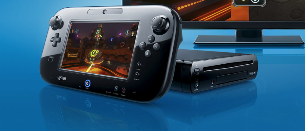 Last Call: Enter to win a Wii U photo