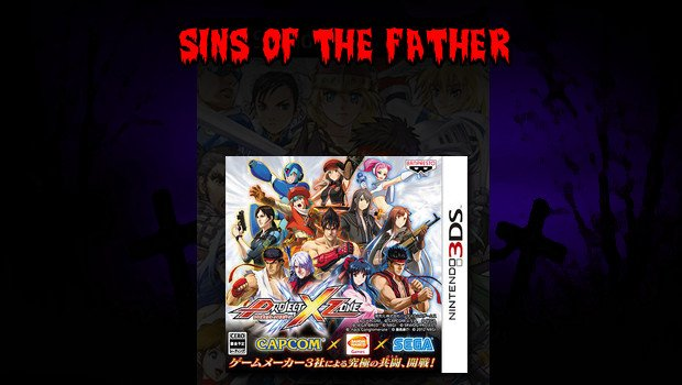 Promoted blog: Why I'm worried Project X Zone will be bad photo