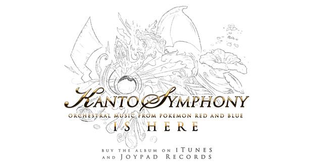 Kanto Symphony photo