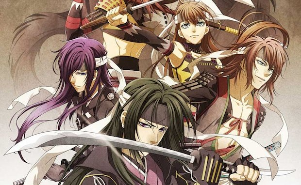 Hakuoki: Warriors of the Shinsengumi comes to PSP screenshot