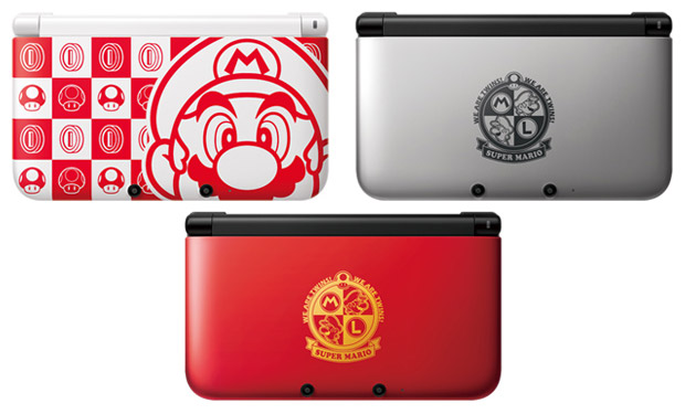 These Mario-themed 3DS XL designs for China look great screenshot