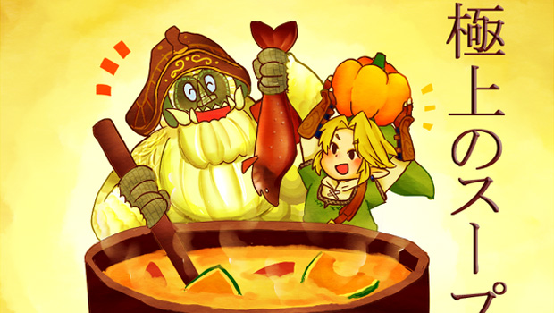 Feast Of Fiction Cooks Up Pipin Hot Zelda Pumpkin Soup