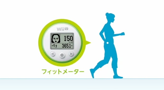 Wii Fit U to include 77 training events, coming 2013 photo