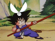Goku = Cut Man photo
