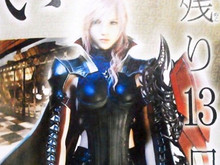 Lightning, what the hell are you wearing? photo
