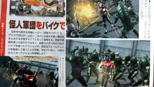 Finally, a new Dynasty Warriors-style Kamen Rider game  photo