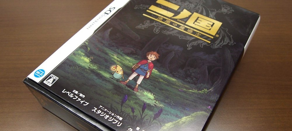 Ni no Kuni DS, please! photo