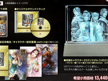 Dynasty Warriors 8 Treasure Box may make me import photo