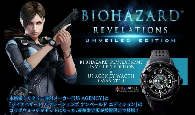 Resident EvilJapan: Revelations 'Unveiled Edition' sports BSAA watch photo
