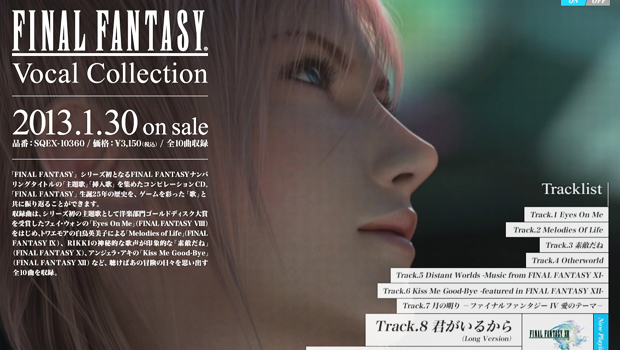 Final FantasyFinal Fantasy Vocal Collection is music to my ears photo