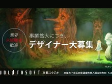 Monolith Soft on 3DS? photo