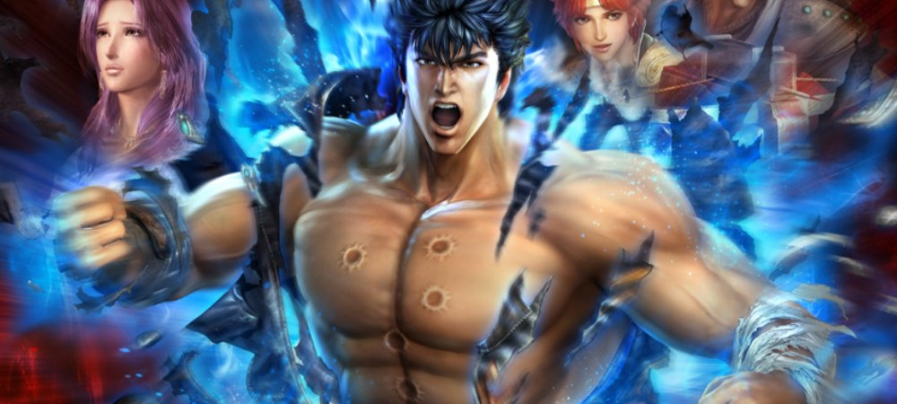 Review: Fist of the North Star: Ken's Rage 2 photo
