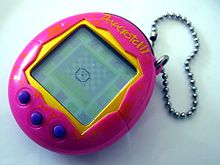 Tamagotchi  photo