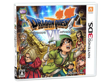 Dragon Quest VII photo