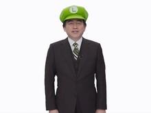 Ear of Luigi photo