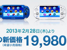 Vita price drop photo