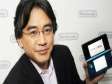 3DS Patent Case photo