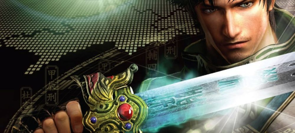 Review: Dynasty Warriors 7: Empires photo