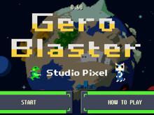 Gero Blaster photo