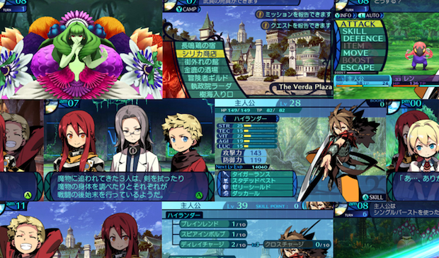 Etrian Odyssey IV comes to Europe this summer screenshot