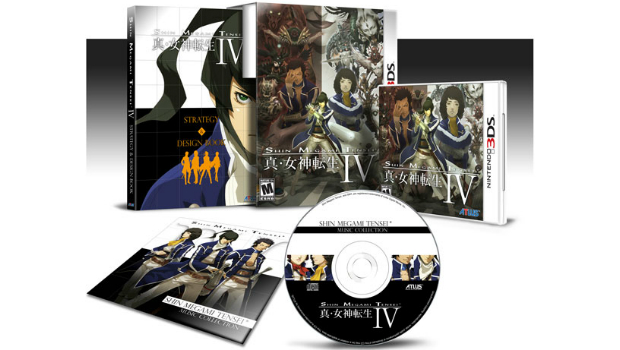 SMT IV box set contest photo