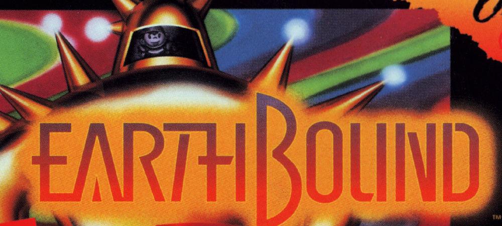 EarthBound on Wii U photo