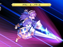 Disgaea D2 DLC photo