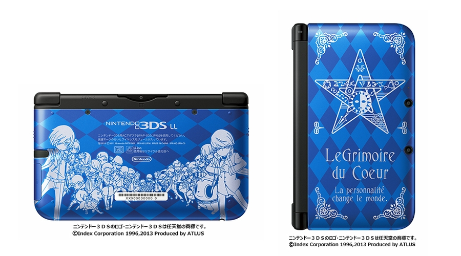 Japan gets a limited-edition Persona Q 3DS XL photo