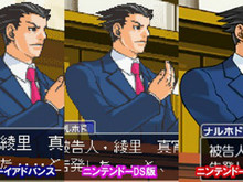 Ace Attorney 123 photo