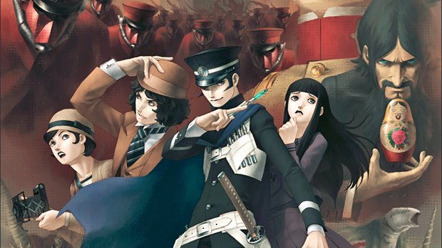Shin Megami Tensei: Devil Summoner: Raidou Kuzunoha vs. The Soulless Army Coming to PSN