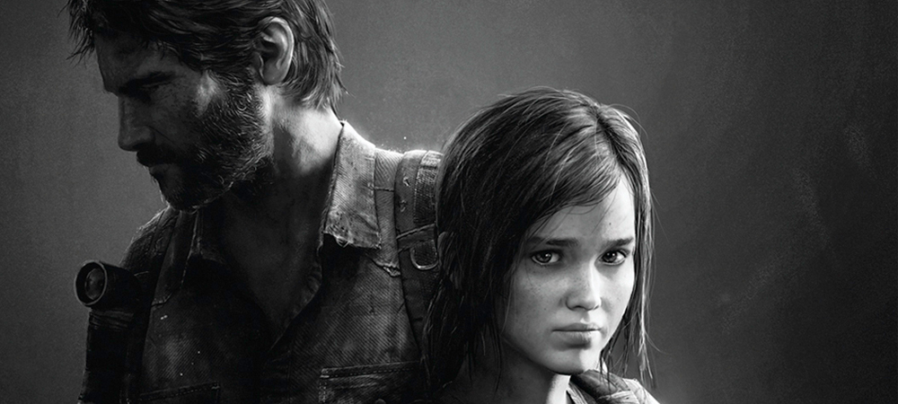 Last of Us PS4 is real photo