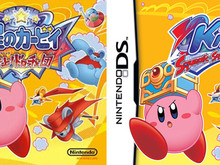 Kirby photo