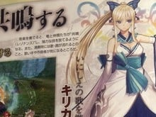 Shining Resonance photo