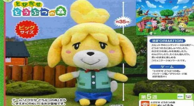 These New Animal Crossing New Leaf Plush Toys Are Way Too Kaway Way
