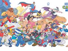 Art of Capcom photo