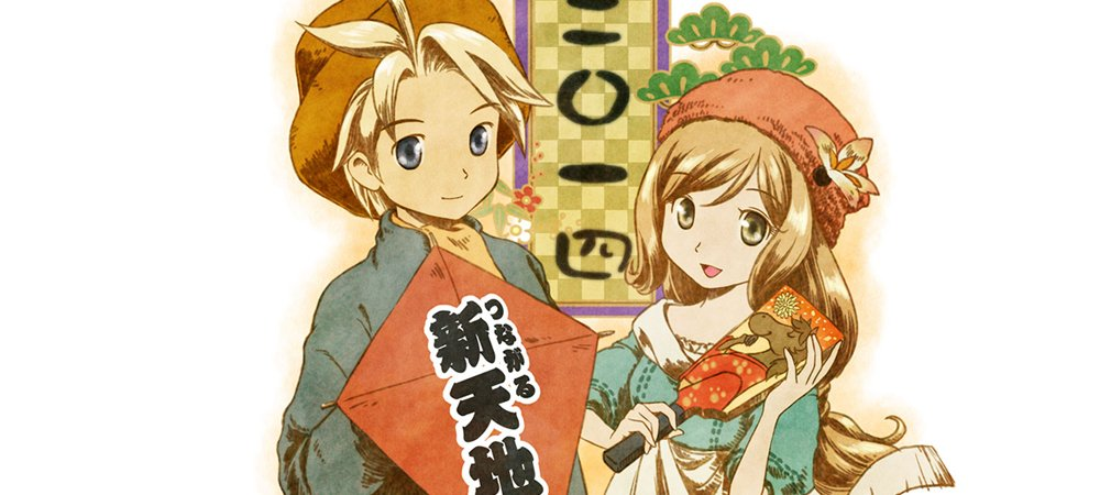 XSEED & Natsume photo