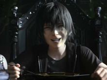 Square Enix photo