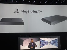 PS TV in the US/Canada photo