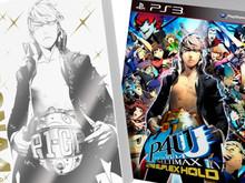 Persona 4 premium edition photo