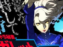 Persona 4 Ultimax photo