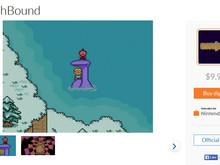 Nintendo eShop photo