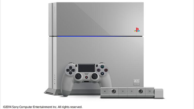 PS1-looking PS4 photo