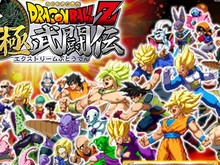DBZ Arc System Works photo