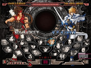 Guilty Gear XX Accent photo