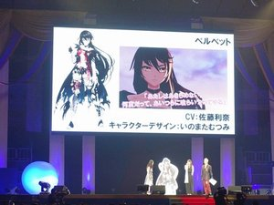 New Tales game revealed photo