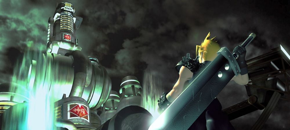Final Fantasy VII photo