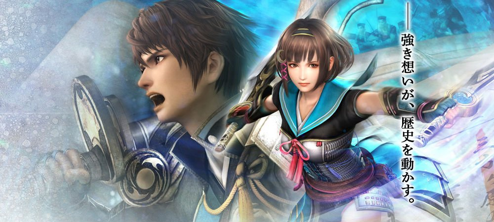 Samurai Warriors review photo