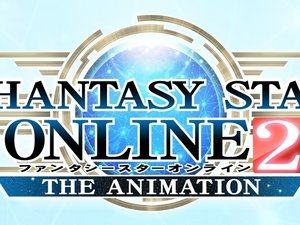 Phantasy Star Online photo