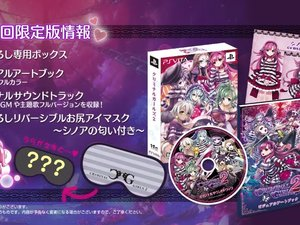 Criminal Girls 2 photo