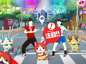 Yo-kai Watch photo